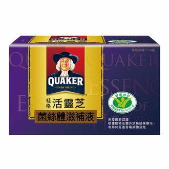 桂格 活靈芝菌絲體滋補液 60ml (6入)/盒