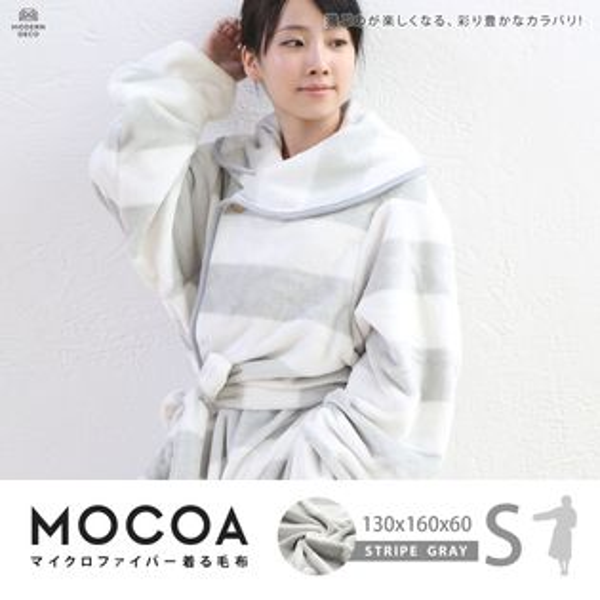 睡袍MOCOA摩卡毯。短版超細纖維舒適懶人毯睡袍-灰色條紋日本MODERNDECO