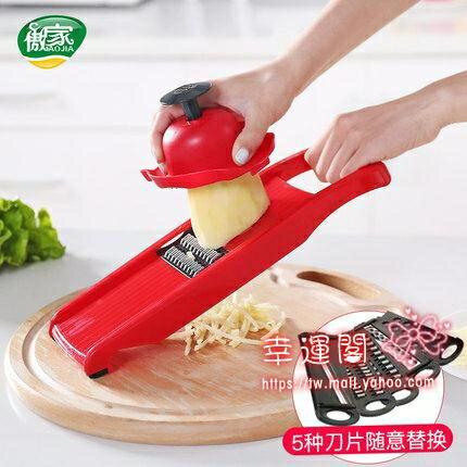 切絲器 擦絲器護手器多功能不銹鋼擦子土豆絲神器蘿卜切絲器蔬菜刨絲器