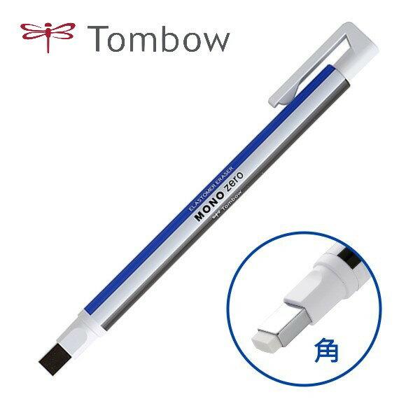 日本 TOMBOW 蜻蜓 MONO Zero EH-KUS 專業用 角形筆型 橡皮擦