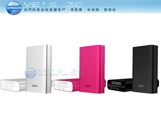 「YEs 3C」ASUS ZenPower Pro 雙輸出 LED手電筒 行動電源 (10050mAh) 旗艦版