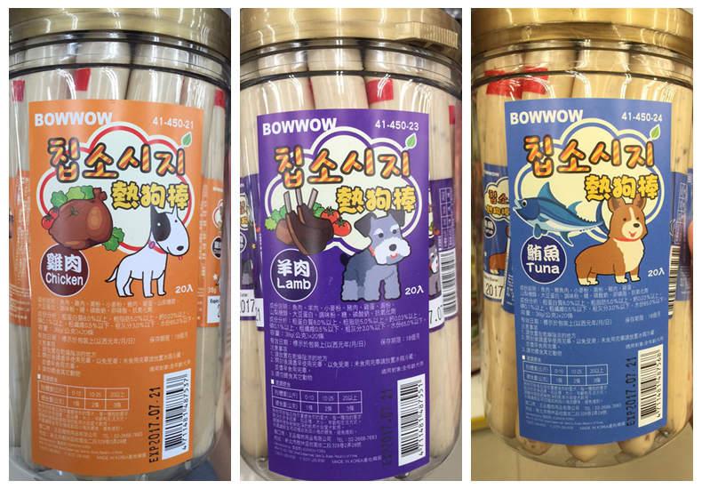 韓國 Bowwow 熱狗棒 6種口味 20入/罐