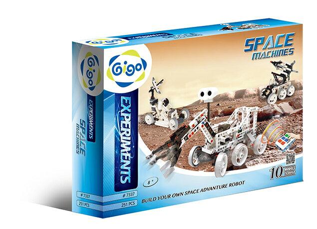 Gigo智高 - 科學實驗系列 - 星際搜索號 #7337 贈Gigo瓢蟲禮盒! - 限時優惠好康折扣
