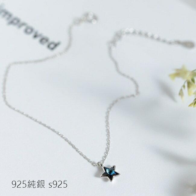 925純銀 小五角星星 藍水晶 裸銀素銀 極細腳鍊-銀 防抗過敏 不退色