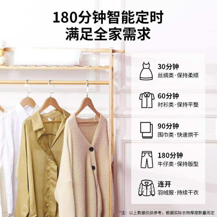 乾衣機 幹衣機烘幹機家用速幹衣烘衣機小型烘衣服幹衣柜衣架衣宿舍