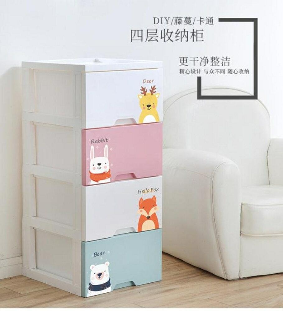 寶寶抽屜式兒童衣櫃收納櫃整理箱多層櫃加厚大容量卡通嬰兒儲物櫃ATF 錢夫人小鋪