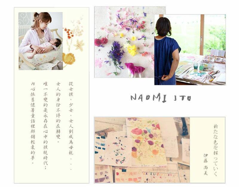 Hoppetta - Naomi Ito - IBUKI空氣棉揹巾口水巾 4