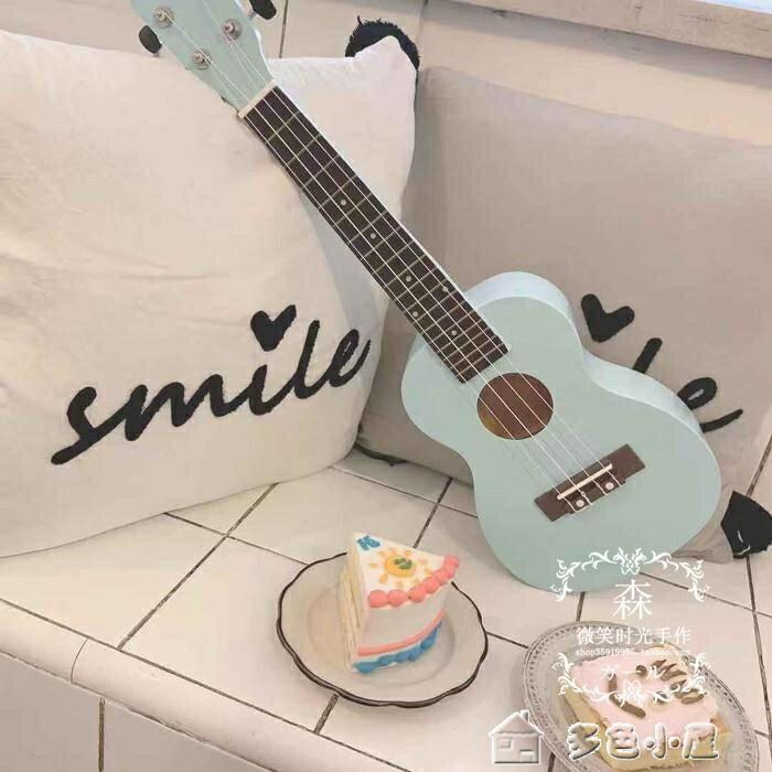 烏克麗麗嬰兒藍小清新尤克里里烏克麗麗21寸23寸夏威夷四弦琴初學者小吉他 交換禮物YXS
