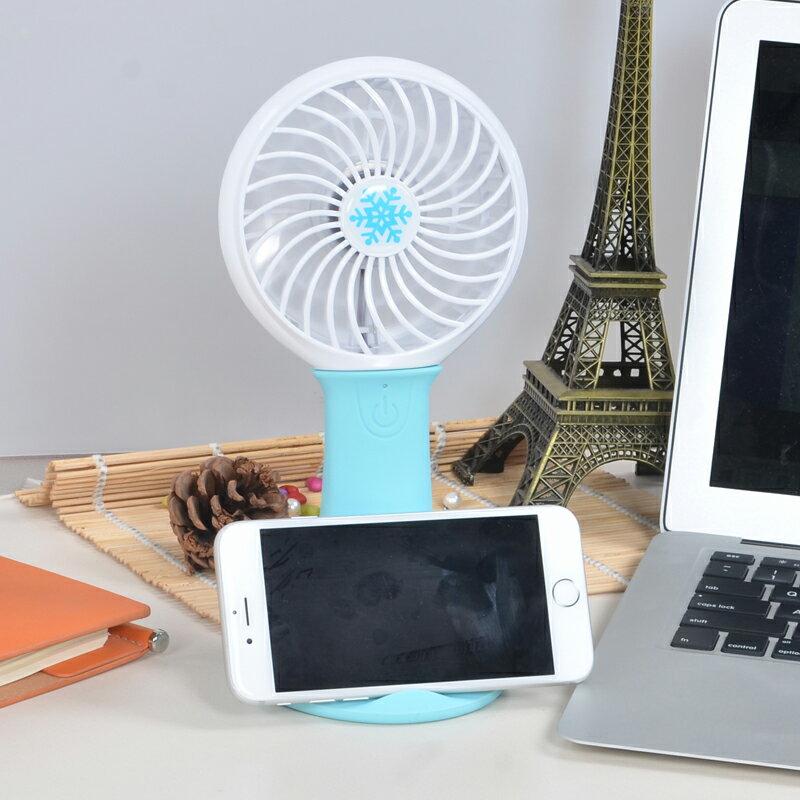 USB多 充電式直立手機架風扇 天空藍 可照明 送18650鋰電池