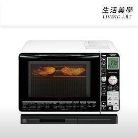 嘉頓國際    HITACHI  【MRO-SS7】 水波爐 微波爐 烤箱 23L 過熱水蒸氣