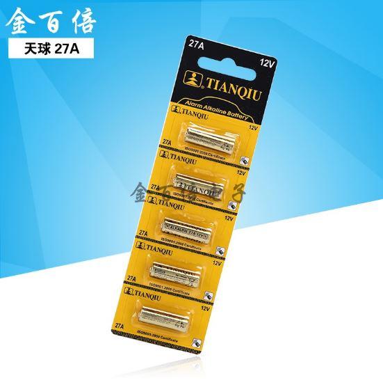 【省錢博士】27a 12v 乾電池 / 車庫遙控門搖控器 / 防盜器門鈴遙控電池