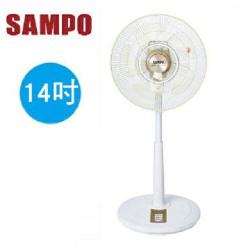 ◤A級福利出清品‧限量搶購中◢ SAMPO 聲寶 14吋遙控型DC節能扇 SK-FM14DR(K)