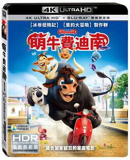 萌牛費迪南UHD+BD雙碟限定版