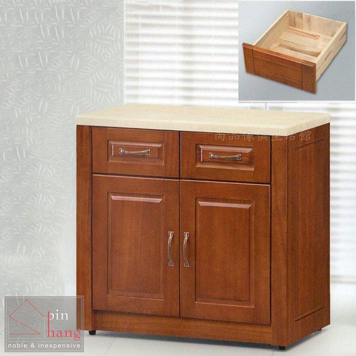 【尚品傢俱】655-46 紅毛 半實木2.7尺餐櫃~另有4尺、5.3尺餐櫃/碗盤碟櫃/廚房收納櫃/儲物櫃/置物櫃