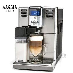 【Metart形而上】GAGGIA ANIMA PRESTIGE 全自動咖啡機(HG7274)