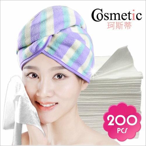 【醫美.敏感肌專用】台灣!珂斯蒂美容水針棉巾.洗臉巾.卸妝清潔(200入) [88544]