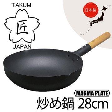 =IH對應/日本製=日本 匠 TAKUMI JAPAN 岩紋 鐵鍋 炒鍋 (28cm/28公分)