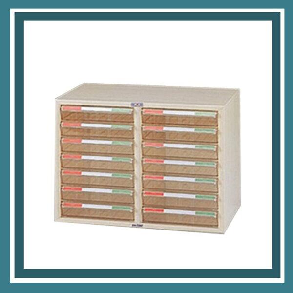 『商款熱銷款』【辦公家具】A4-7207雙排文件櫃公文櫃櫃子檔案收納