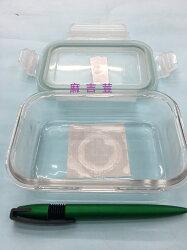 Glasslock 強化玻璃保鮮盒400ml 不含雙酚A及塑化劑、汙漬及氣味不殘留, 適用於冰箱 微波爐 蒸鍋 洗碗機