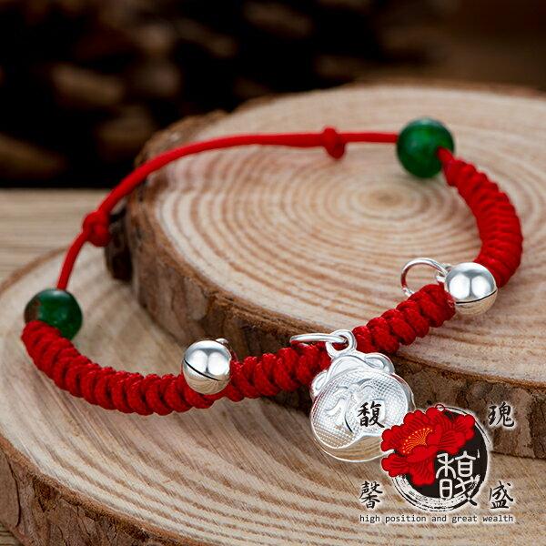 聚寶盆~銀福寶貝編織手環~ 銀錢 福袋 手鍊 手鐲 五色線 開運 含開光 馥瑰馨盛NS02