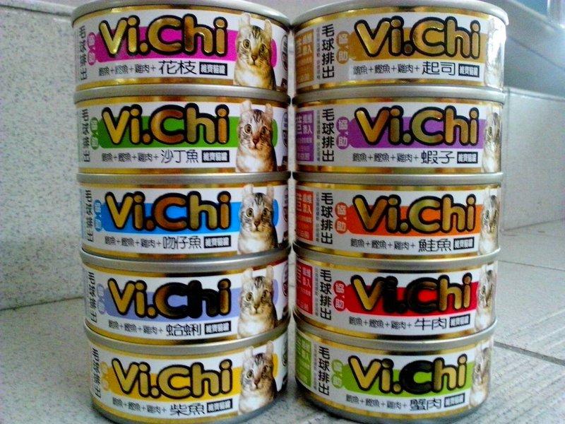 Vi.Chi 維齊 貓罐頭 24罐/箱 10種口味 可以混搭 整箱賣場