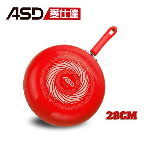 愛仕達ASD 亮麗搪瓷不沾平煎鍋(28cm)【愛買】