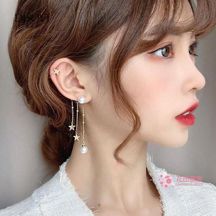 耳掛 流蘇耳環高級感珍珠耳掛2020新款潮氣質網紅耳骨夾耳墜女
