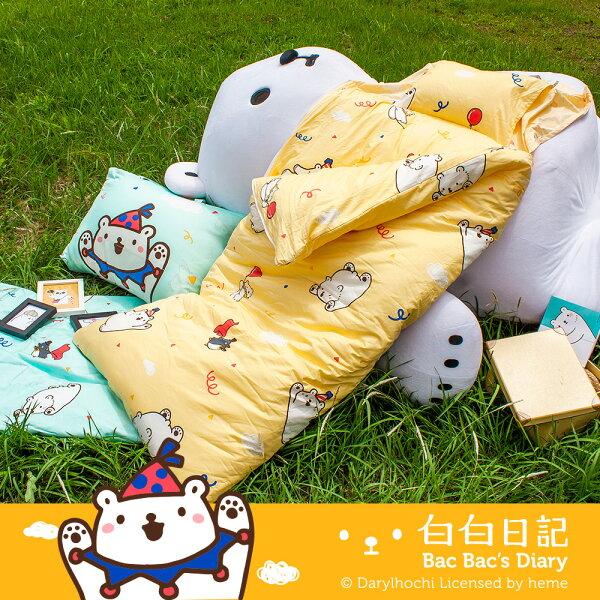 兒童睡袋精梳棉鋪棉兩用睡袋白白日記-歡樂派對時光黃美國棉授權品牌[鴻宇]台灣製