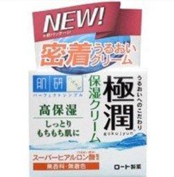 樂敦 肌研 極潤玻尿酸超保濕乳霜 50g ☆真愛香水★
