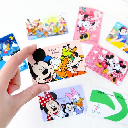正版迪士尼票卡貼紙 悠遊卡貼 卡片貼 米奇米妮 唐老鴨 黛西 白雪公主【N200910】