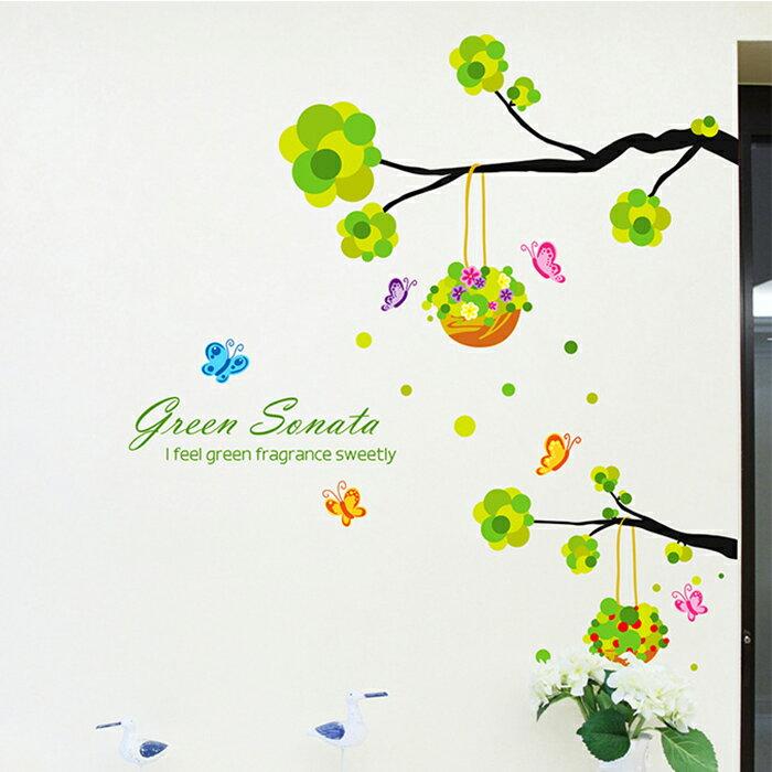 樹枝花籃牆 居家裝飾牆壁貼紙【YV6789】快樂生活網