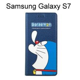哆啦A夢皮套 [瞌睡] Samsung Galaxy S7 G930FD 小叮噹【台灣正版授權】