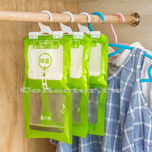 【F16123001】可掛式強力除溼防潮袋 衣櫃防潮除濕劑 衣櫥掛式吸濕袋