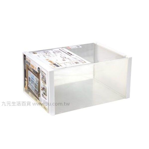【九元生活百貨】聯府 KC-360 滿足屋收納盒-大 KC360