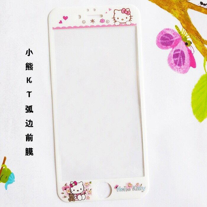 iPhone i6 I6s i6plus i7 i7plus 小熊kitty 卡通保護貼 全屏保護貼 3D卡通 超薄9h鋼化膜 彩膜 手機螢幕貼【GP美貼】