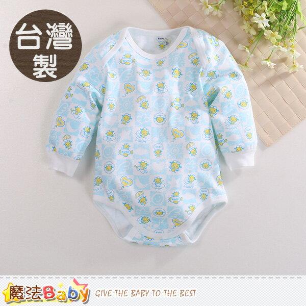 連身衣 台灣製秋冬純棉舒適雙面布包屁衣 魔法Baby~k60371