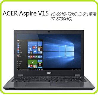 【2017.2 新品上市】ACER Aspire V5-591G-72XC 15.6吋FHD霧面筆電 i7-6700HQ/1TB-72/GTX950M-2G/W10/FHD