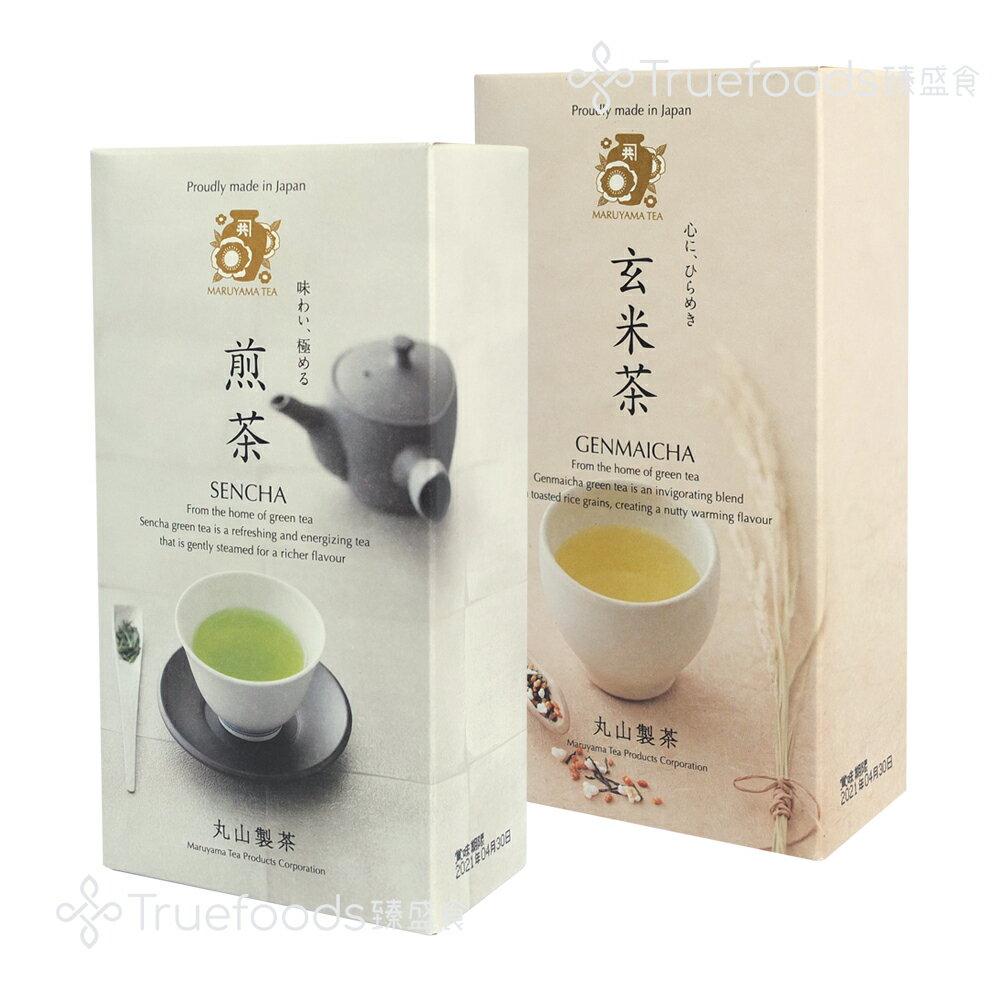 日本靜岡優質煎茶 玄米茶 20入 隨手包 丸山製茶 進口茶 1