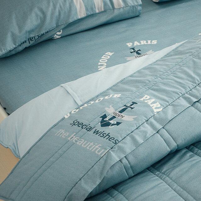 床包兩用被套組 / 雙人【日安巴黎】含兩件枕頭套四件組,精梳棉 / 台灣製 絲薇諾 2