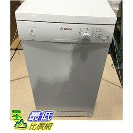 [COSCO代購 如果沒搶到鄭重道歉] W106072 BOSCH 45CM 9 人份獨立洗碗機 SPS50E12TC