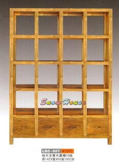 ╭☆雪之屋居家生活館☆╯72LBC-007柚木全實木書櫃16格收納櫃置物櫃