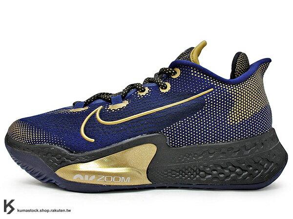 2020 REACT x 3 + ZOOM x 2 緩震科技結合 NIKE AIR ZOOM BB NXT EP 深藍金 籃球鞋 前掌 ZOOM AIR 氣墊 中底三層 REACT 緩震 奧運 (CK5708-400) 0820 0
