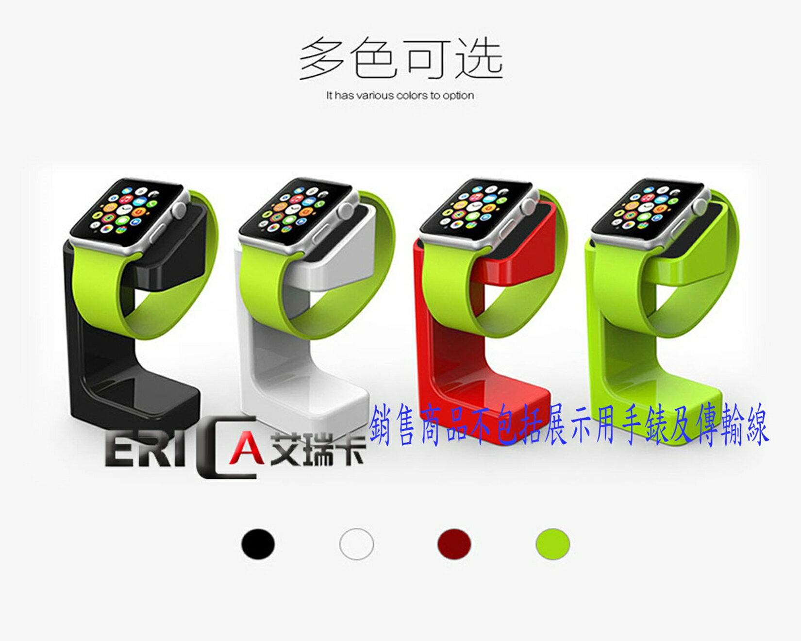 Apple Watch 專用 充電支架 智慧手錶充電座 42mm 38mm 通用