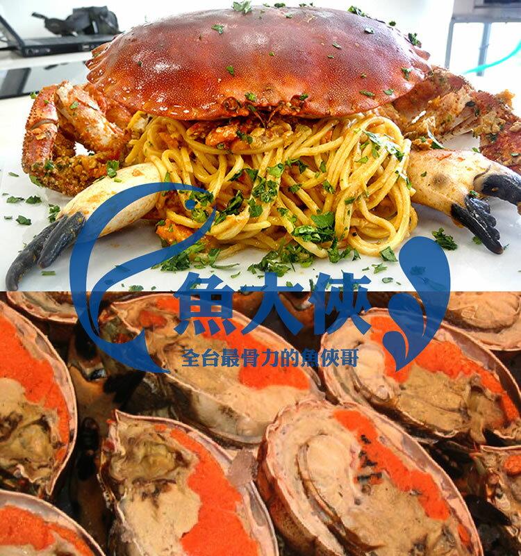 C2【魚大俠】SP051進口熟凍霸王蟹(800/900規格/隻)#爆蛋德文郡蟹 爆血壓 膽固醇來了