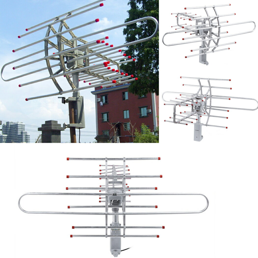 15m HDTV Outdoor Amplified Antenna HD Television 950TG 1