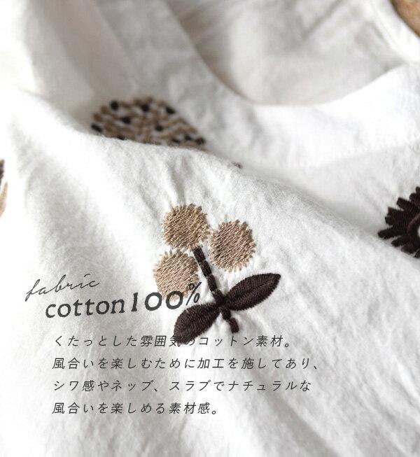 日本e-zakka / 花樣刺繡7分袖上衣 / 32674-1801259 / 日本必買 代購 / 日本樂天直送(5900) 4
