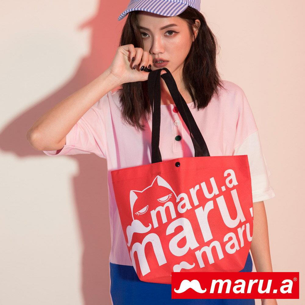 【maru.a】maru.a潮流購物袋 9309911 3