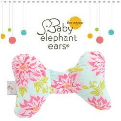 ★啦啦看世界★ Baby Elephant Ears 大象枕 嬰兒枕 外出枕  / 天空花 攜帶枕 車用 彌月禮