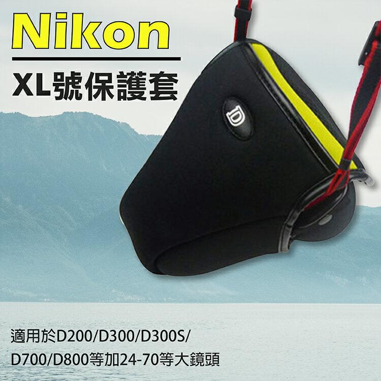 攝彩@Nikon XL號-防撞包 保護套 內膽包 單眼相機包 D600/D610/D750 D80 D90..