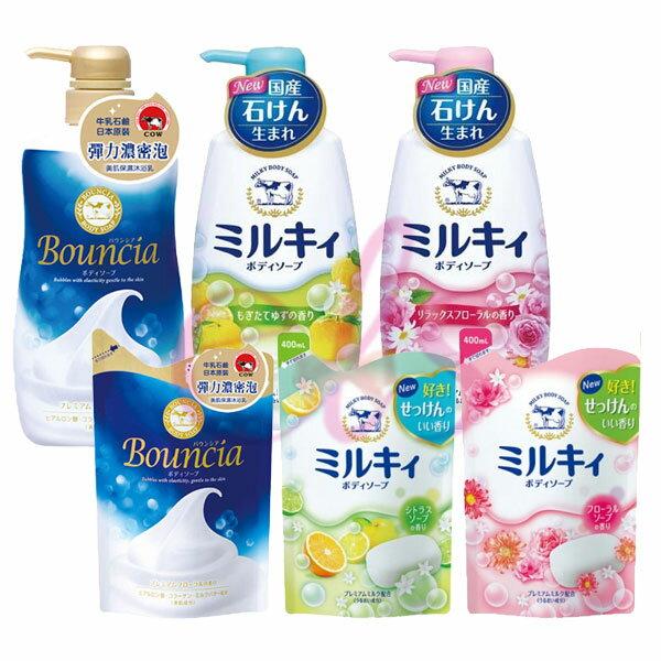 牛乳石鹼 Bouncia 美肌保濕 牛乳精華沐浴乳 優雅花香玫瑰花香柚子果香 補充包 多款供選 ☆艾莉莎ELS☆ 0